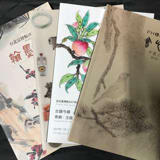 11 富博斯PHOEBUS 2016/2017 台北.高雄