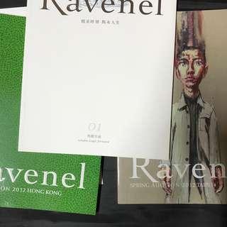 12羅芙奧Revenel 2012香港拍賣會