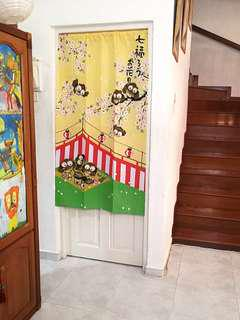 In Stock BN Door Curtain Japanese Partition FengShui
