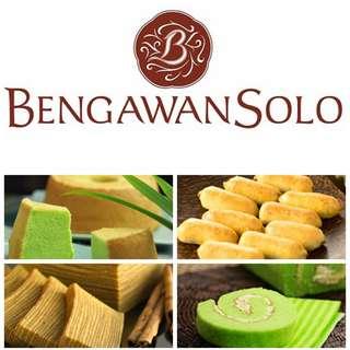 Bengawan Solo班蘭蛋糕 Pandan Cake