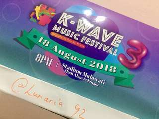 WTS KWave3 Zone S Right