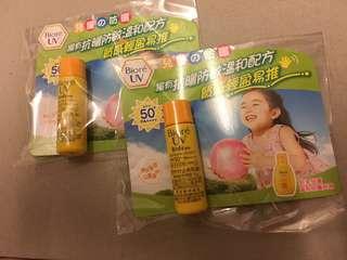 日本🇯🇵製 Biore two pieces =$12