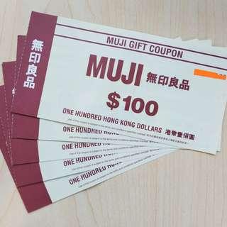 無印良品$100現金券 Muji $100 Cash Coupon/ Voucher