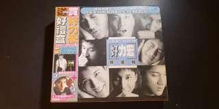 王力宏 好力宏精選CD+VCD+寫真