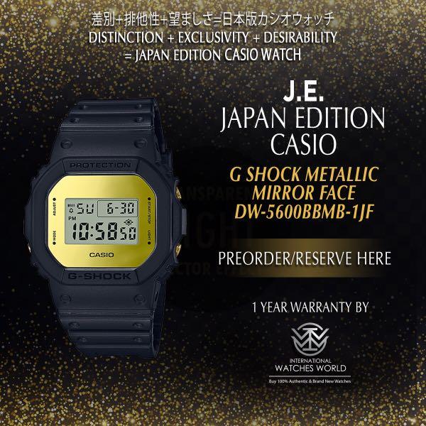 ff14940e5160 CASIO JAPAN EDITION G SHOCK METALLIC GOLD DIAL DW5600BBMB-1JF ...