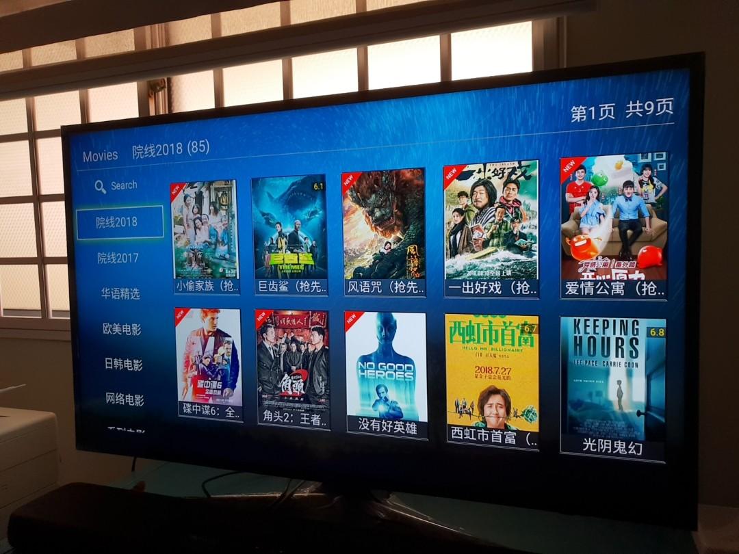 FunTV Gen2 Android TV Box