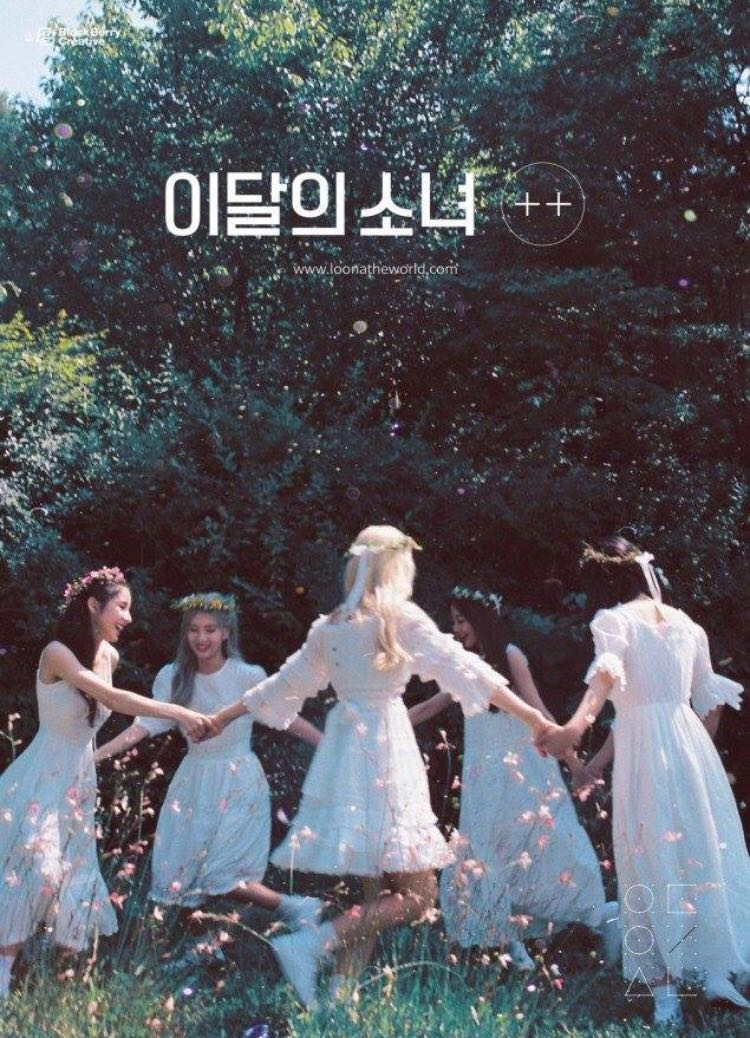 Loona Mini Album ++ (Normal / Limited Edition) + Photobook + Photocard +  Poster