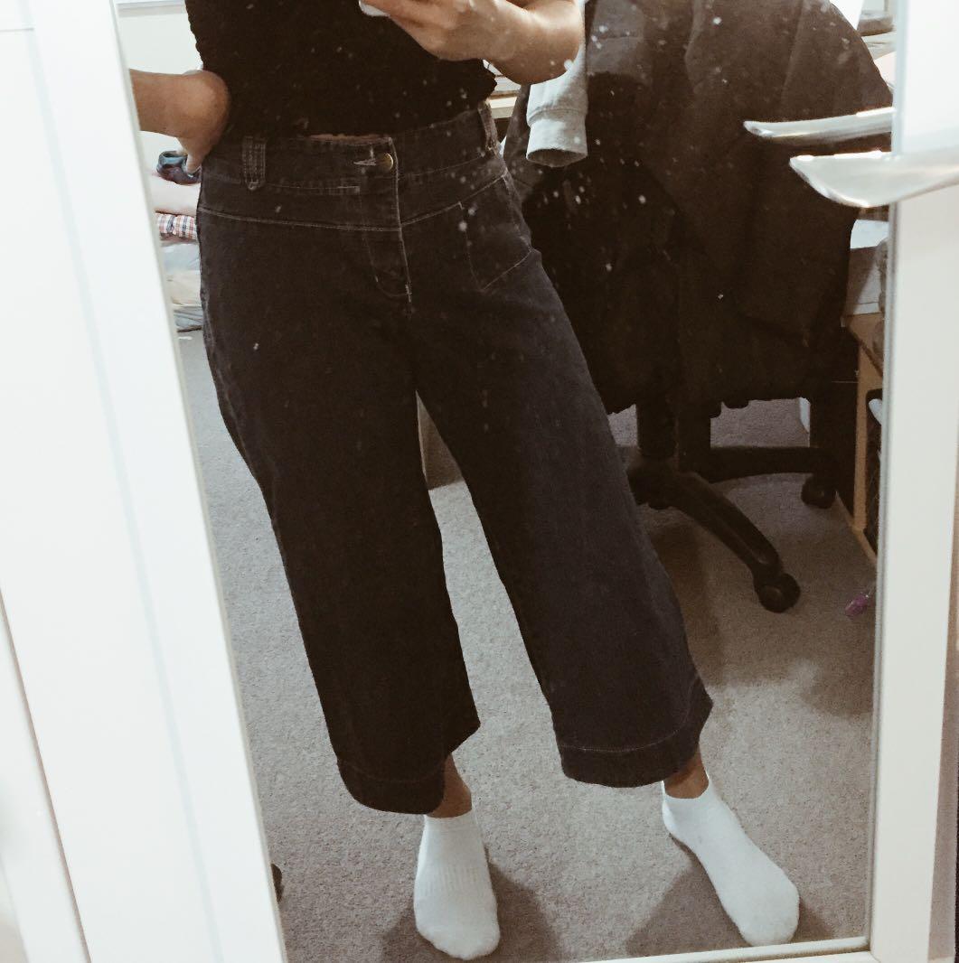 Mid waist cropped wide leg denim pants