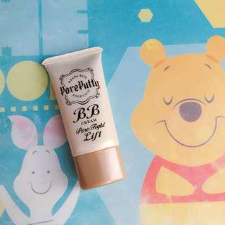 Pore Putty BB Cream #GOGOVAN50