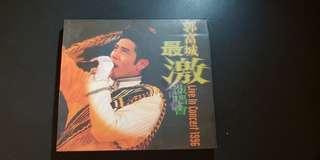 郭富城 最激演唱會1996 2CD