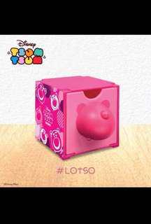 換任何尾巴 全新7-11 Disney tsum tsum 百變組合Box 勞蘇 小熊維尼 Winnie the pooh