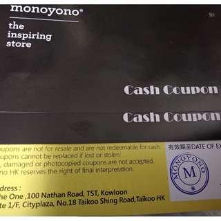 《Monoyono - The Inspiring Store HK 》cash coupon $100 X3張 可多張使用  現只需$200