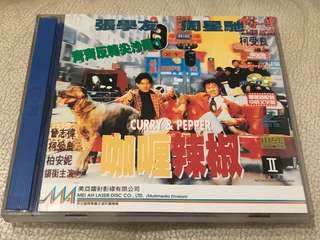 咖喱辣椒(美亞圖案VCD)-周星馳張學友