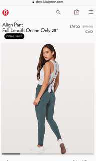 BNWT lululemon high waisted Align leggings