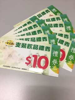 海天堂$10飲品券 一套10張 售$40 19年6月30日到期 #GOGOVAN50