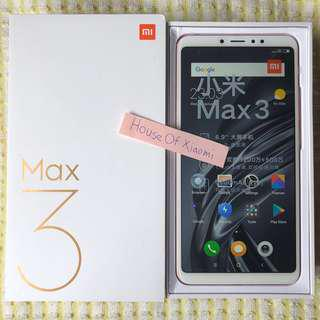 Mi Max 3 Free TPU Case!