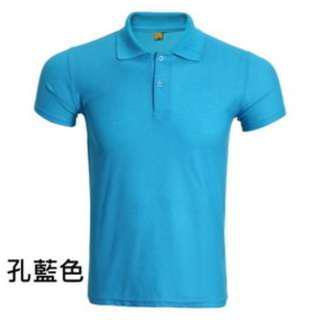 孔藍色POLO衫 短袖 團體服 工作服 制服