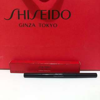 Shiseido Eyebrow Styling Duo #BR602 Deep Brown 眉筆 (原價$280)