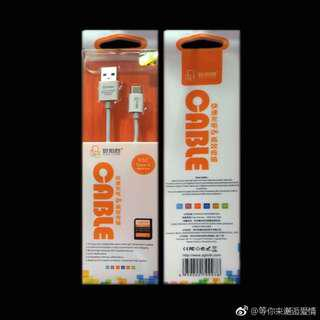 Good partner x6c Android data cable 2.0A output line length 1 meter support Huawei Typf-c interface