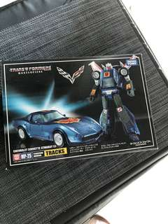 MP-25 Transformers Masterpiece Tracks