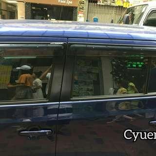 大發Materia防曬隔熱車窗網