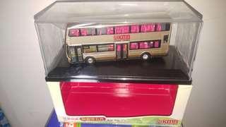 富豪前衛歐盟第五代兩軸環保巴士