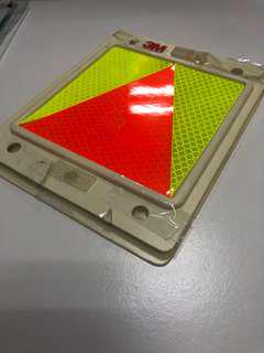 P Plate for give away