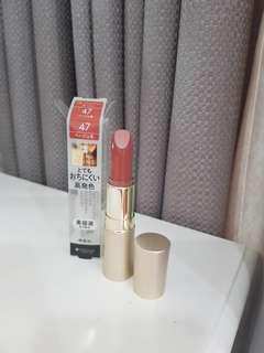 Kiss Me F+ERME lipstick shade #47