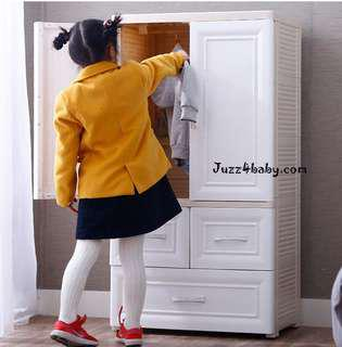 Free delivery kids Wardrobe cupboard