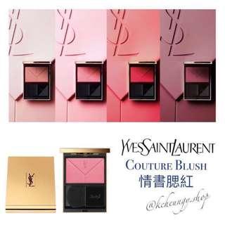 [新品🔅預訂] YSL Couture Blush 炫彩胭脂 乾濕兩用