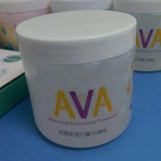 Ava骨膠原蛋白離子啫喱