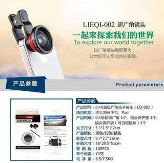 -PRELOVED- 廣角鏡頭 Super Wide-angle Lens