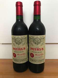 Petrus Pomerol 1994 Red Wine