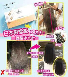 日本capelli水光柔絲hair cream