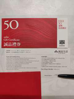 [95折出讓] 誠品 eslite gift certificate 禮券 現金券