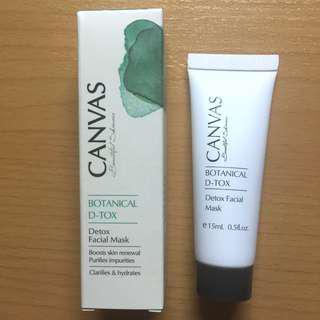 Canvas Botanical Detox Facial Mask 排毒面膜