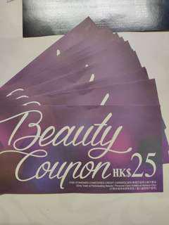海港城 Harbour City beauty cash coupon 美容 現金券
