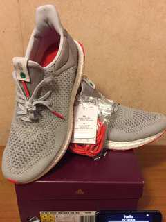 New Adidas Ultraboost Uncaged Solebox US9