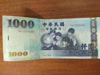 🚚 1000紙鈔888有一點摺痕