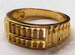 Lovely gold ring w abacus design ☘️☘️