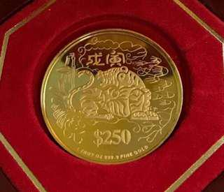 Year of Tiger - 虎年 - Pure Gold Coin (999) ❤️