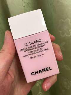 🚚  chanel粉紅色 隔離 妝前打底 珍珠感(原價1900)