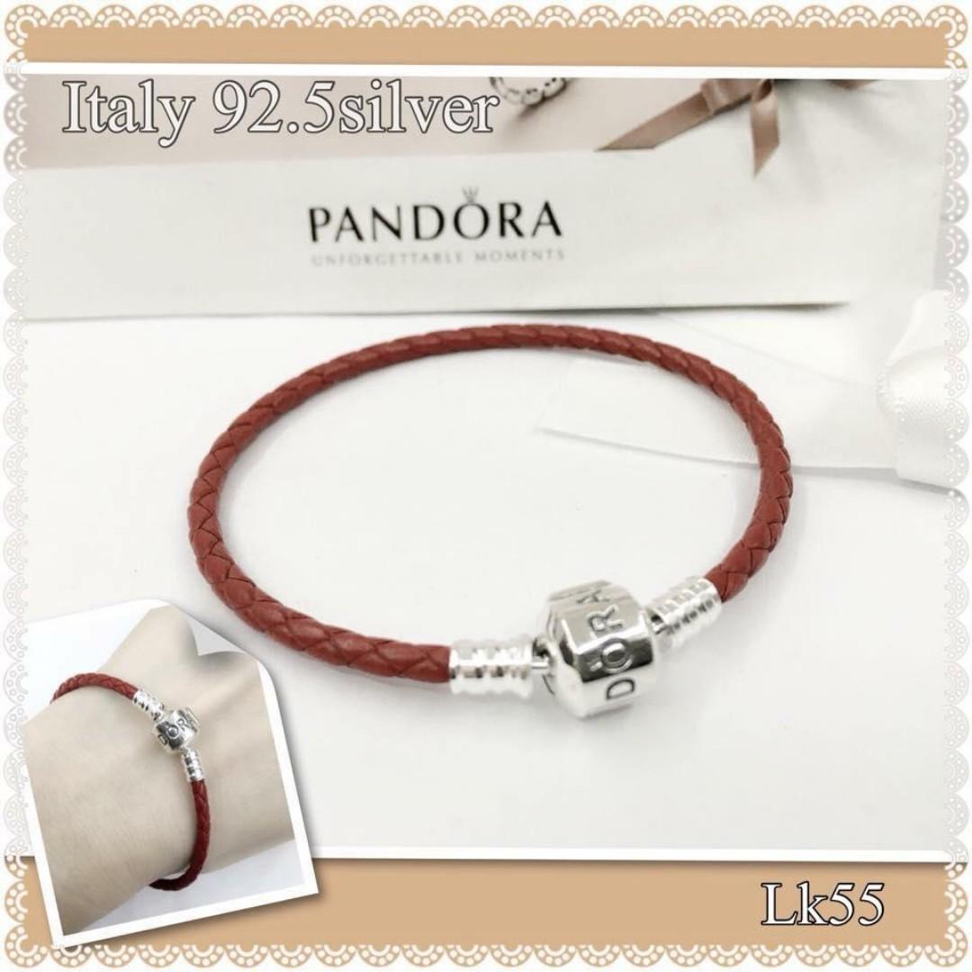 Authentic Pandora Red Braided Leather Charm Bracelet String Women S Fashion Jewelry On Carou