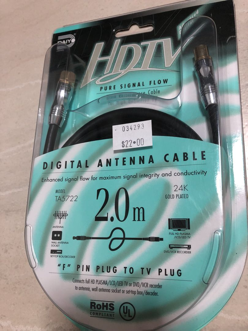 Digital Antenna Cable, Home Appliances, TVs & Entertainment Systems ...