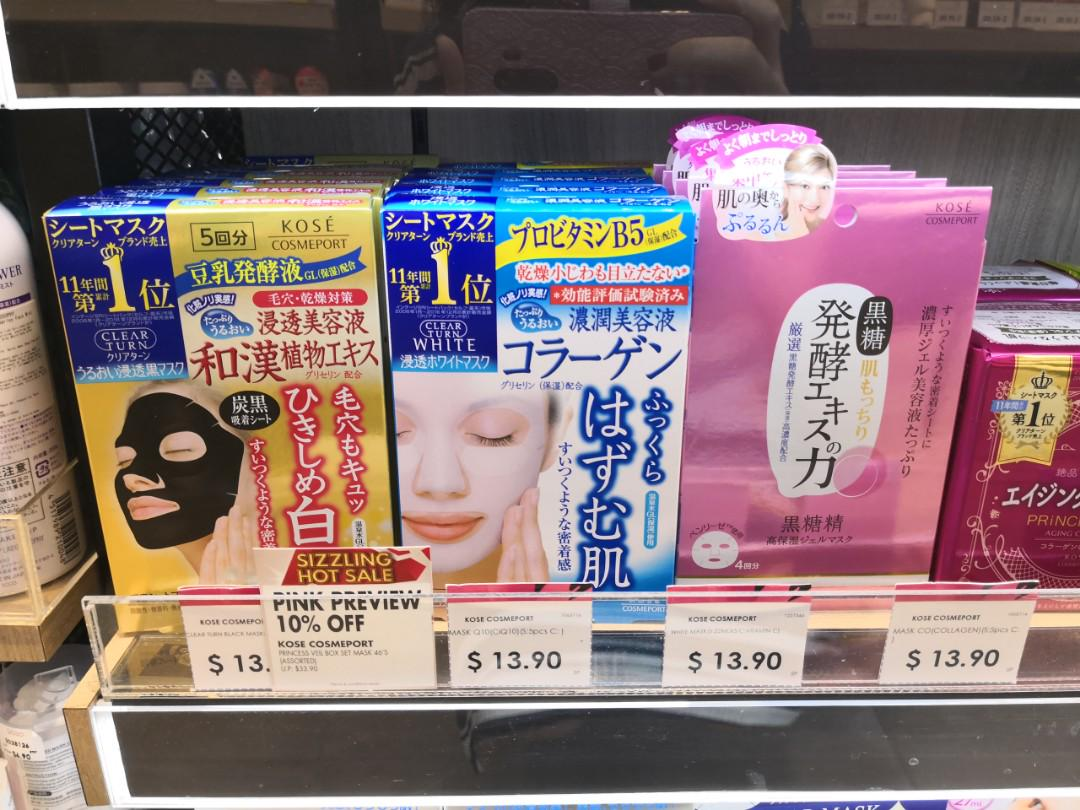 All Health Care 20 Off Skin Mask Sheets Face Japan Beauty amp;
