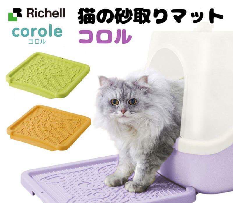 🎏Richell貓砂墊或碗墊2用🐈 4色可選