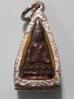 BE 2540 Phra Kring Wat Shutat (Sliver Casing)nawa
