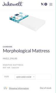 Baby mattress (Made in France)