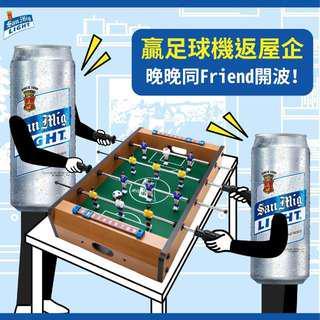 全新San Mig Light生力清啤 限定版 足球機