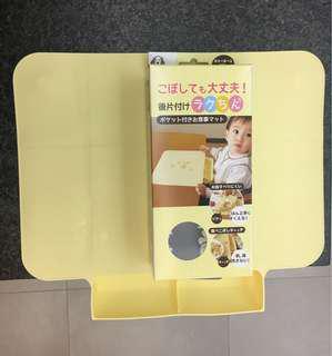 日本bb 餐墊 可摺起